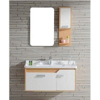 Wall Mounted Oak Wood Bathroom Cabinet
