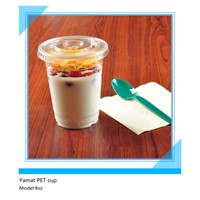 9oz disposable plastic cup,pet cup,plastic coffee cup