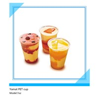 7oz Disposable plastic juice milk tea PET cup
