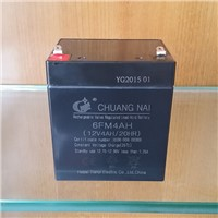 12V4AH Emergency Lighting System Battery of Lead Acid Batteries