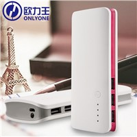 13000mah High Capacity Mobile Power Bank Battery Charger