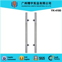 Stainless Steel Handle(YK-4180)