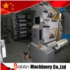Water Sack Printing Machine high quality