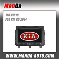 Manda car multimedia for KIA K5 2014 auto stereos radio factory navigation car multimedia system
