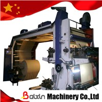 kraft paper printing machine high speed