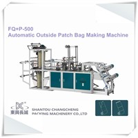Full Auto Coreless C-folding Rolling Garbage Bag Making Machine