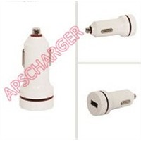 Cute Mini USB CAR  Charger For iPad and iPhone