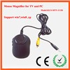 Newest HD Mouse Video Magnifier Reading Aids Support win7,win8