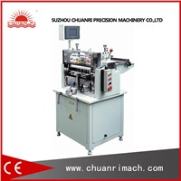 Automatic Plastic PE PVC PET Film Belt Cutting Machine