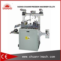 Multilayer Roll OPP PET PVC Tape Auto Laminating Machine