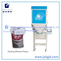 Gravity Type Packing   feed,food,fertilizer,plastic application packing machine
