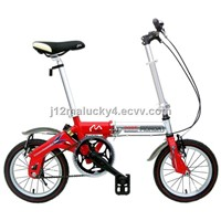 Folding Bicycle with Shimano Shifter(F1061)