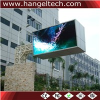 P8mm DIP Full Color Outdoor LED Display Billboard Video Wall