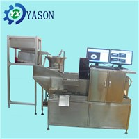YX-JC-01 Flip off cap inspection machine