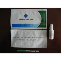 one step in vitro diagnostic HBsAg whole blood test strip