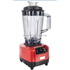 Hot Sell Electric High Power  Blender(Model No.: M-8628D)