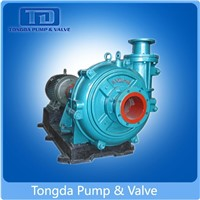 Coal mining usage anti-corrosion centrifugal slurry pump