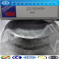 bearing 22216 Spherical roller bearing 22216
