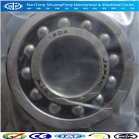 bearing NTN 1205 self-aligning ball bearing 1205