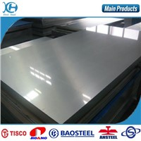 Hot/cold stainless steel sheet  of ss304