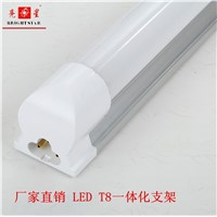 Bright Star Lighting 18W 1600Lm 4 feet  Integrated T8 led tube light frame