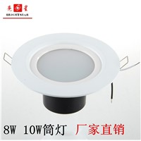 Bright Star Lighting 8W10W Aluminium Alloy LED downlight ceiling lights