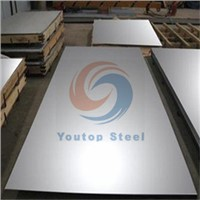0.15-3.0mm stainless steel sheet
