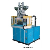 80VR  double colors disc vertical injection molding machine
