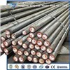 Hot Rolled Tool Steel flat bar 1.2738 steel