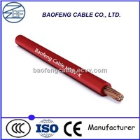 H05V-K Flexible Copper Wire