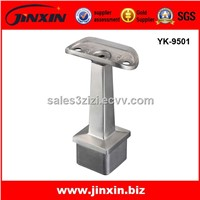 stainless steel casting balustrade top handrail saddle