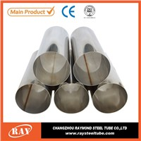 SAE1045 40mm carbon seamless steel pipe