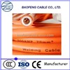 Double Insulated Welding Cable