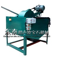gem multiple slicing machine