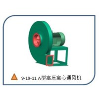 9-19 Model High Pressure Centrifugal Blower