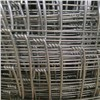 2.5/3.0mm High quality Hot dipped galvanized field fence/sheep fence/grassland fence