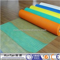 Fiberglass net wall mesh,fiberglass mesh for marble backing