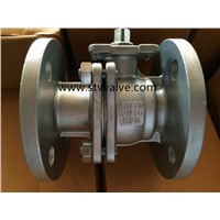 flanged ball valve with platform