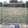 PVC Coated Portable Fence