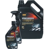 shampoo for exterior of engine/car engine cleaner/car engine care