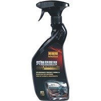 Odor Remover/car interior care/car detailing tool