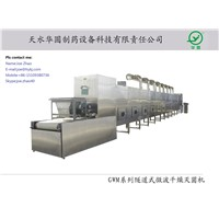 Tunnel microwave drying equipment food chemical herbs plant price customize