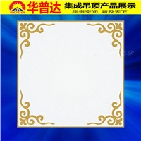 Decoration Material/Hook Style Easy Install Aluminum Ceiling Panel (HT-536)