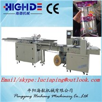 2015 sale well-Disposable two rows cup Points packaging machine