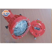aluminium energy saving locomotive led lamp