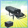 1200W Follow Spot Light (BS-1701)