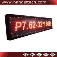 32x160 Pixels P7.62 LED Scrolling Display Sign 1.5 Meters Length