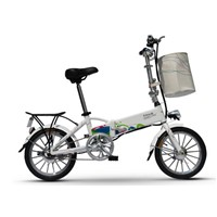 2015 new mini foldable electric bicycle
