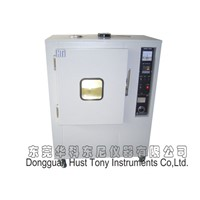Resistance Yellowing Test Machine  (THE-004)