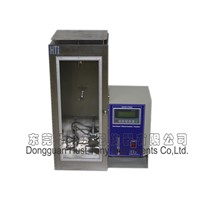 Vertical Flammability Test Machine (HTB-002)